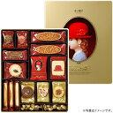 【あす楽】赤い帽子≪Akai Bohshi≫ゴールドボックスクッキー詰合せ(12種類66枚入り)【赤い帽子専用包装済・手提げ袋付】【送料込み価格】
