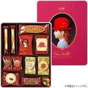 【あす楽】赤い帽子≪Akai Bohshi≫ピンクボックスクッキー詰合せ(11種類31枚入り)【赤い帽子専用包装済・手提げ袋付】手土産から贈り物まで一年中使えるギフト【送料込み価格】