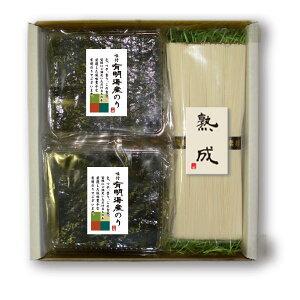 有明海産味付のり・島原そうめん【風味豊かなギフトセット】(DAS-10)