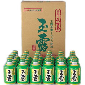 【全国送料込価格】JA福岡八女の八女茶玉露ボトル缶 290g 24本入