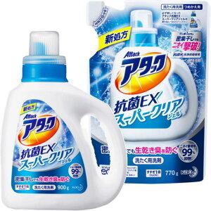 花王アタック抗菌EXスーパークリアジェルギフト(本体&詰替)(GIC-15EX)《驚きの抗菌力!生乾きを防ぐ!》※貰ってうれしい液体洗濯用洗剤毎日使える嬉しいギフト