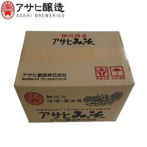 【全国送料込価格】福岡県柳川 アサヒ醸造田舎米味噌 10kg (ダンボール箱入)(10kg:米みそ)