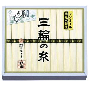 三輪素麺ノンオイル製法手延べ吉野葛入り三輪の糸(NDY-15)