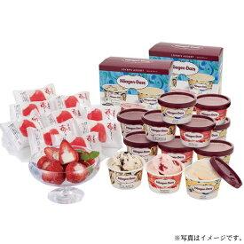 【メーカー直送】ハーゲンダッツ&苺アイス(A-HGD)