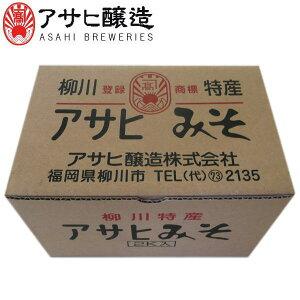 福岡県柳川 アサヒ醸造田舎麦味噌 2kg (YB-12:麦みそ)【送料込み価格】