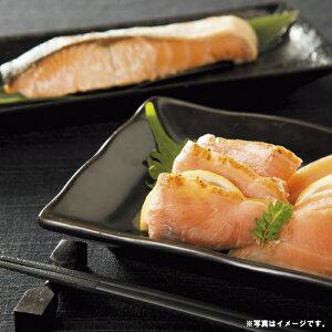 【産地直送】三國清三推奨漁吉丸の銀聖塩切身&スモークサーモン炙り焼きセット(MKS-B)【代金引換】でのお届けはできません。