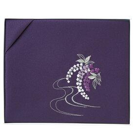 刺繍入り二巾風呂敷(紫)(H031)【メール便発送可能】