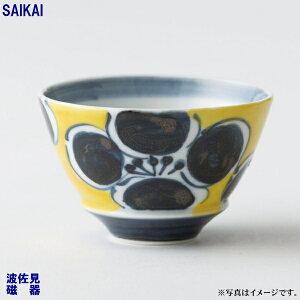 波佐見焼 RICE BOWL錦花紋 姫仙茶碗(70ml)5個入 (ダンボール箱入)(17932)【送料込み価格】