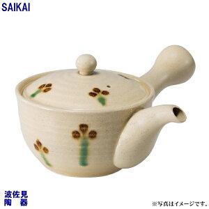 波佐見焼釉小花 SS平急須 (300ml)1個入 (ダンボール箱入)(19557)【送料込み価格】