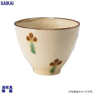波佐見焼釉小花 仙茶(150ml)5個入 (ダンボール箱入)(19558)【送料込み価格】