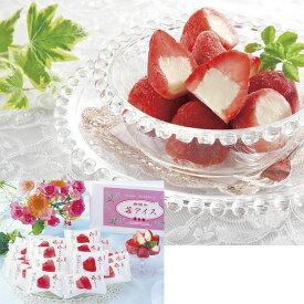 【メーカー直送】春摘み苺アイス 18個(A-HAH)【代金引換】でのお届けはできません。