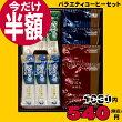 バラエティコーヒーセット(VR-10)AGFドリップコーヒー&スティックコーヒー【あす楽対応_九州】【あす楽_年中無休】