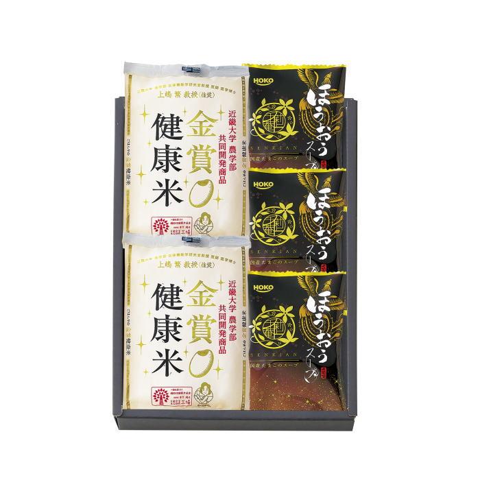 千莉菴(せんりあん)からだにやさしさ+国産フリーズドライ ほうおうスープ「金賞健康米」セット(FDSR-018)