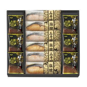 鮭乃家(さけのや)そのまま食べれる鮭切り身フリーズドライセット(SYFD-EB)