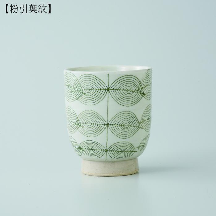 【波佐見焼】粉引葉紋 湯呑(緑)(175ml) 1個(箱無し)(11621)【SAIKAIシリーズ割引対象】