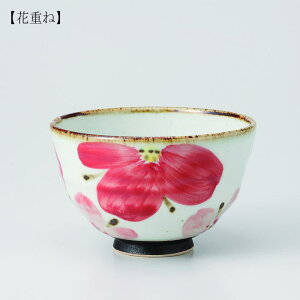 波佐見焼 RICE BOWL花重ね 飯碗(赤・小) (350ml)3個入 (ダンボール箱入)(12364)【送料込み価格】