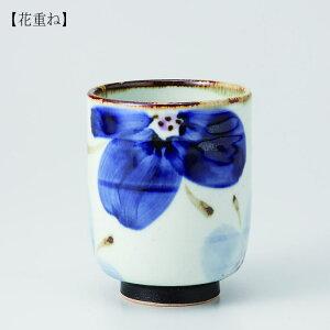波佐見焼 TEA CUP花重ね 湯呑(青・大)(325ml)3個入 (ダンボール箱入)(12365)【送料込み価格】