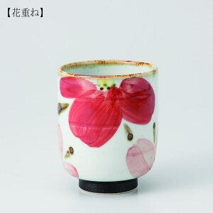 波佐見焼 TEA CUP花重ね 湯呑(赤・小)(275ml)3個入 (ダンボール箱入)(12366)【送料込み価格】