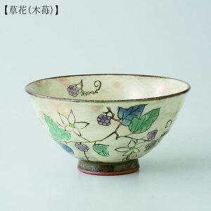 波佐見焼 RICE BOWL草花木苺 飯碗(紫・大) (300ml)3個入 (ダンボール箱入)(62366)【送料込み価格】