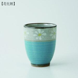 有田焼 TEA CUP花化粧 湯呑(青)(175ml)5個入(ダンボール箱入)(60116)【送料込み価格】