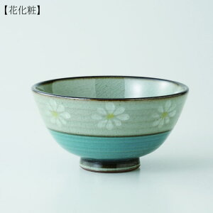 有田焼 RICE BOWL花化粧 飯碗(青)(300ml)5個入 (ダンボール箱入)(60118)【送料込み価格】