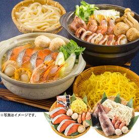 【産地直送】北海道 小樽海洋水産石狩鍋・海鮮えび鍋セット(19-9028 29)【代金引換】でのお届けはできません。