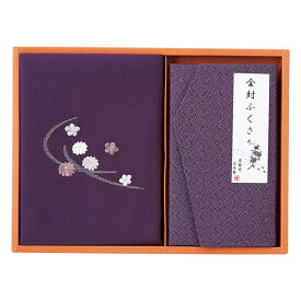 刺繍入り二巾風呂敷&金封ふくさ(紫)(H023)【送料無料】