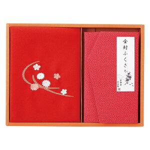 刺繍入り二巾風呂敷&金封ふくさ(赤)(H023)【送料無料】