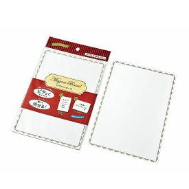 【メール便対応】マグネットボード(アンティーク)ホワイトボード磁石ホワイトボード用マーカーで書いて消せる【コンビニ受取対応商品】