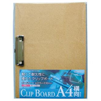 A4 横向中密度纤维板剪贴板 (A4) q 32 853] 侧身 / 横向尺寸: 315 × 230 毫米