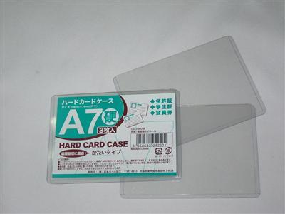 【メール便対応】ハードカードケース 硬質A7 3枚入書類整理に!リストやメニューなどはさめる【コンビニ受取対応商品】