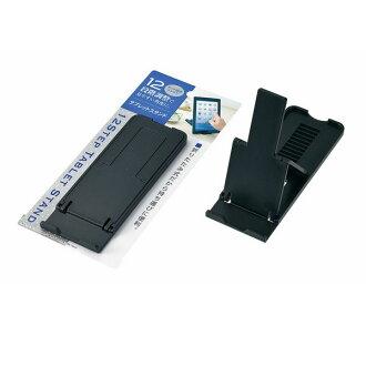 12 단계 태블릿 스탠드 태블릿 서/접이식 태블릿 스탠드 《 다섯 개 동 고가 》