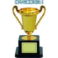 トロフィーカップ(小)プレートシール付きミニトロフィー金・銀パーティーやイベントに!ゴールド・シルバー