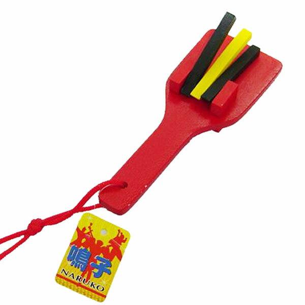 【おまとめ割】鳴子色塗り 赤12個セットよさこい鳴子 【コンビニ受取対応商品】