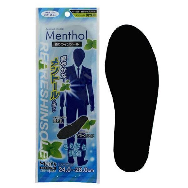 【メール便対応】香りのインソール メントール男性用靴の中敷きフリーサイズ:24.0〜28.0cm【コンビニ受取対応商品】