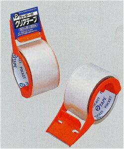 カッター付クリアテープ【コンビニ受取対応商品】