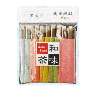 이쑤시개 과자 이쑤시개 약 9 cm 10개들이 일본식 과자 등에