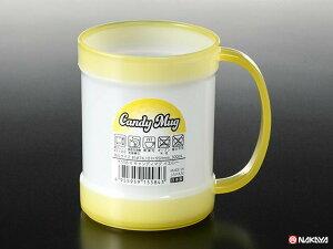 【おまとめ割】【メーカー直送品】100個セット キャンディマグ イエロー 300ml マグカップ nakaya K558-4AR【c】