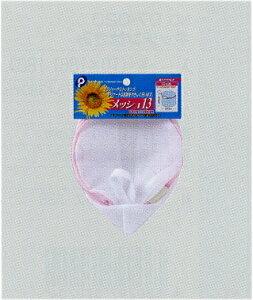 【メール便対応】洗濯ネットメッシュ13(円柱)【コンビニ受取対応商品】