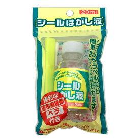 【セット売り】12個セット シールはがし液 sunnote1457AK【コンビニ受取対応商品】