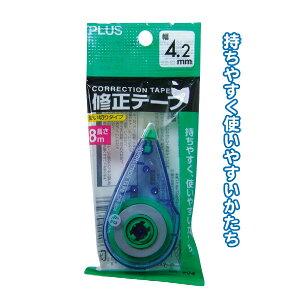 【セット売り】10個セット PLUS修正テープ4.2mm×8m 42632 seiwa32-743AR【コンビニ受取対応商品】