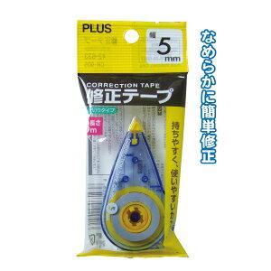 【セット売り】10個セット PLUS修正テープ5mm×8m seiwa32-742AR【コンビニ受取対応商品】