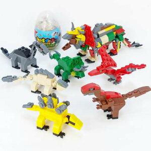 【セット売り】12個セット タマゴブロック ダイナソー たまご型カプセル入り6種類で合体恐竜ブロックキッズおもちゃ parl072-FT10173AK【コンビニ受取対応商品】