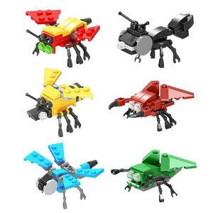 【セット売り】12個セット タマゴブロック インセクト たまご型カプセル入り6種類で合体昆虫ブロックキッズおもちゃ parl072-FT10193AK【コンビニ受取対応商品】