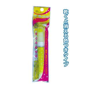 【セット売り】10個セット ヤマトカラースティックのり蛍光イエロー乾くと透明2.2g カートリッジ詰替えタイプ seiwa32-813AR【コンビニ受取対応商品】