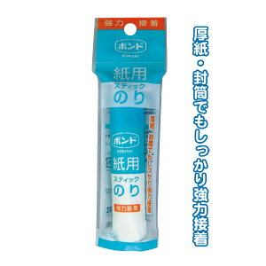 【セット売り】10個セット コニシしっかり強力接着スティックのり10g seiwa32-999AR【コンビニ受取対応商品】