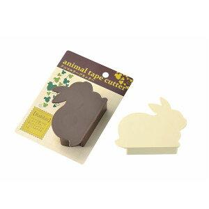 【セット売り】8個セット アニマルテープカッター(ウサギ) echo1147-364【コンビニ受取対応商品】