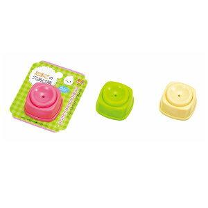 【セット売り】8個セット ポップデイズ たまごの穴あけ器 ゆで卵のカラがきれいにむける! echo0436-168【コンビニ受取対応商品】