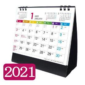 【10月上旬入荷予定】8種から選べる2021年卓上カレンダー 2021 卓上カレンダー シンプルでコンパクトな卓上100円カレンダー100円均一100均カレンダー 書き込み六曜販促粗品ご挨拶ノベルティ【コンビニ受取対応商品】