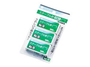 【セット売り】10個セット ステープル針(3箱入) ホッチキス芯針 echo1147-230AR【コンビニ受取対応商品】